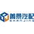 Taizhou SHANJING auto parts limited Logo