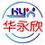 Tianjin Huayongxin Prestressed Steel Wire Co., Ltd Logo